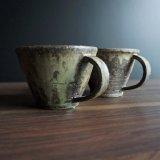 灰釉ペアマグカップ