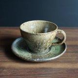 灰釉コーヒー碗皿