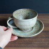淡色コーヒー碗皿