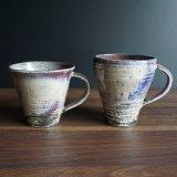 紫雲釉ペアカップ(4)