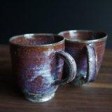 紫雲釉ペアカップ(1)