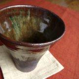 鉄釉フリーカップ