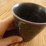 黒釉フリーカップ